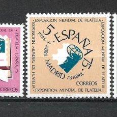 Selos: ESPAÑA 1974 SERIE COMPLETA ** MNH - 2/23. Lote 266334693