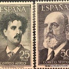 Sellos: EDIFIL 1164 1165 MNH SELLOS NUEVOS ** CENTRADO DE LUJO ESPAÑA 1955 FORTUNY Y TORRES. Lote 266363203