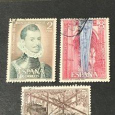 Sellos: EDIFIL 2055 A 2057 BATALLA DE LEPANTO, USADOS, LOS DE LA FOTO. Lote 266412563
