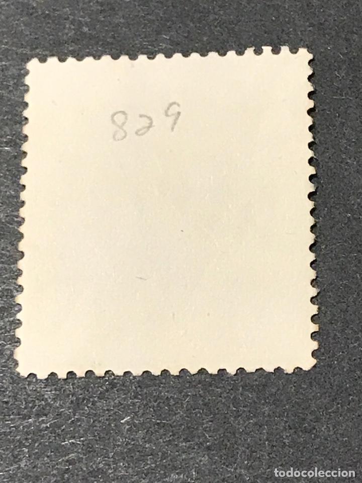 Sellos: Edifil 1109 1,50 Pts Fernando el Catolico, usado, el de la foto - Foto 2 - 266416553