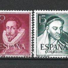 Sellos: ESPAÑA 1950-53 SERIE COMPLETA ** MNH - 2/28. Lote 266578873
