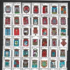 Sellos: ESPAÑA 1962- 1966 SERIE COMPLETA ESCUDOS * MH - 2/32. Lote 267105889