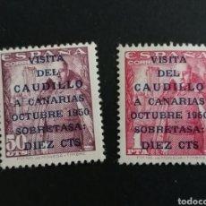 Sellos: ESPAÑA VISITA DEL CAUDILLO A CANARIAS AÑO 1951 EDIFIL 1088/9 SELLOS USADO NUEVO CHANELA. Lote 267250394