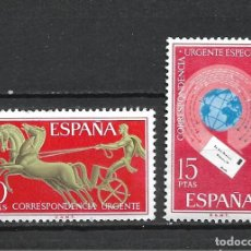 Selos: ESPAÑA 1971 SERIE COMPLETA ** MNH - 2/35. Lote 267268269