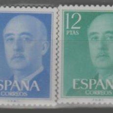 Sellos: LOTE(29) SELLOS ESPAÑA NUEVOS SIN CHARNELA SERIE COMPLETA FRANCO. Lote 289899133