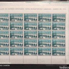 Selos: EDIFIL 1322/1324. MONASTERIO DE DAMOS EN PLIEGO DE 25 UNIDADES. NUEVOS.. Lote 267415539