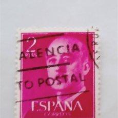 Sellos: 1 SELLO USADO, AÑO 1955, EDIFIL 1157, 2 PESETAS. ROJO, FRANCO.. Lote 267523184