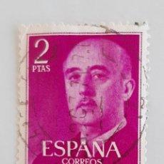 Sellos: 1 SELLO USADO, AÑO 1955, EDIFIL 1157, 2 PESETAS. ROJO, FRANCO.. Lote 267523304