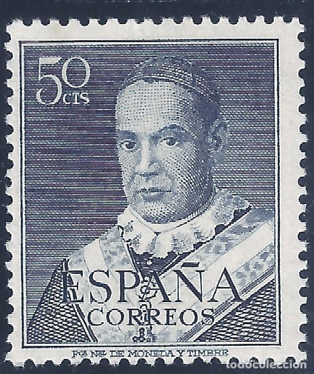 EDIFIL 1102 SAN ANTONIO MARÍA CLARET 1951. VALOR CATÁLOGO: 8 €. MNH ** (SALIDA: 0,01 €) (Sellos - España - II Centenario De 1.950 a 1.975 - Nuevos)