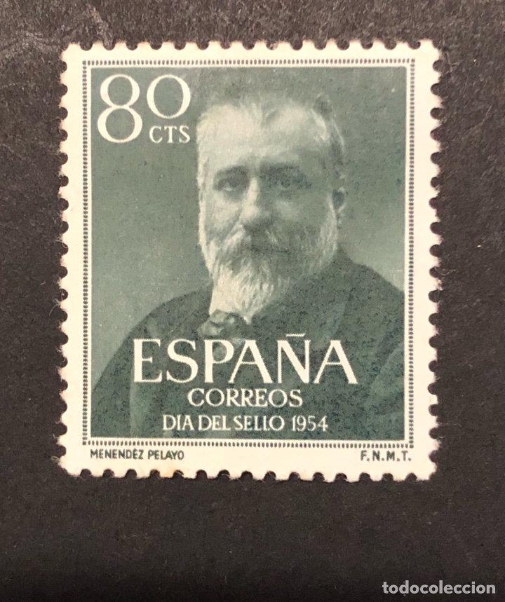 MENÉNDEZ PELAYO - DÍA DEL SELLO 1950 (Sellos - España - II Centenario De 1.950 a 1.975 - Nuevos)