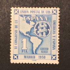 Francobolli: VI CONGRESO UNIÓN POSTAL 1950 AÉREO. Lote 267635094