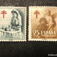 Sellos: PRO TUBERCULOSOS 1953 CRUZ DE LORENA. Lote 267641849