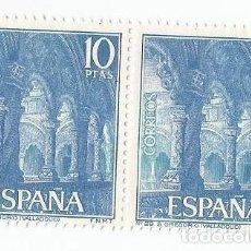Sellos: 2 SELLOS NUEVOS DE 1966 SERIE TURISTICA- SAN GREGORIO(VALLADOLID)-VALOR 10 PTS- EDIFIL 1735. Lote 268754139