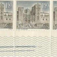 Sellos: 5 SELLOS NUEVOS DE 1966 SERIE TURISTICA- MONASTERIO GUADALUPE (CACERES)- VALOR 1,5 PTS- EDIFIL 1732. Lote 268755219