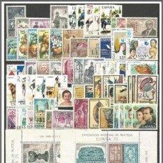 Sellos: SELLOS ESPAÑA AÑO 1975 COMPLETO Y NUEVO MNH GOMA ORIGINAL. Lote 268822549