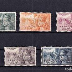 Sellos: SELLOS ESPAÑA AÑO 1951 EDIFIL 1097*/1101* EN NUEVO SERIE COMPLETA VALOR CATALOGO 28 €. Lote 268836499