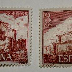 Sellos: SELLO ESPAÑA VARIEDAD CON DISTINTA TONALIDAD POR DESPLAZAMIENTO DEL COLOR.NUEVAS SIN FIJASELLOS.LUJO. Lote 268888129