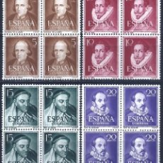 Sellos: EDIFIL 1071-1074 LITERATOS 1950-1953 (SERIE COMPLETA EN BLOQUES DE 4). MNH ** (SALIDA: 0,01 €).. Lote 268918514