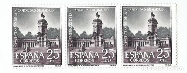 BLOQUE DE 3 SELLOS NUEVOS DE 1961- CENTENARIO CAPITALIDAD DE MADRID - VALOR 25 CTS- EDIFIL 1388 (Sellos - España - II Centenario De 1.950 a 1.975 - Nuevos)