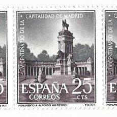Sellos: BLOQUE DE 3 SELLOS NUEVOS DE 1961- CENTENARIO CAPITALIDAD DE MADRID - VALOR 25 CTS- EDIFIL 1388. Lote 268936904