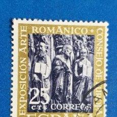 Sellos: SELLO. EDIFIL 1365. 1961. VII EXPOSICIÓN DEL CONSEJO DE EUROPA. EL ARTE ROMÁNICO. Lote 268965184