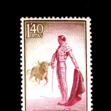 Sellos: 1262, SELLO NUEVO, SIN CH., FOTO ESTÁNDAR. TAUROMAQUIA.. Lote 268971504