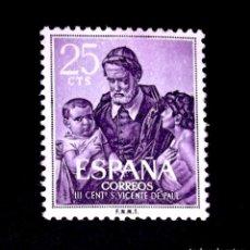 Sellos: 1296, SELLO NUEVO, SIN CH., FOTO ESTÁNDAR. SAN VICENTE DE PAÚL.. Lote 268971649
