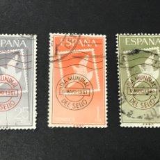 Timbres: EDIFIL 1348 A 1350 DÍA MUNDIAL DEL SELLO, USADOS. Lote 268986634