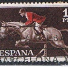 Sellos: ESPAÑA // EDIFIL 316 // 1960 ... USADO. Lote 268987939