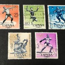 Timbres: EDIFIL 1617 A 1621 JJOO INNSBRUCK Y TOKYO, USADOS. Lote 268988124