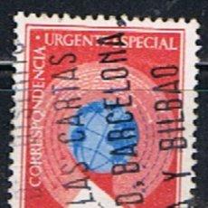 Sellos: ESPAÑA // EDIFIL 2042 // 1971 ... USADO. Lote 268991244