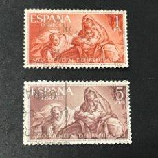 Timbres: EDIFIL 1326 1327 AÑO MUNDIAL DEL REFUGIADO, USADOS. Lote 268991529