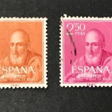 Sellos: EDIFIL 1292 1293 CANONIZACIÓN BEATO JUAN DE RIBERA, USADOS. Lote 268992089