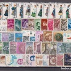 Sellos: ESPAÑA. AÑO 1968 COMPLETO. NUEVO SIN SEÑAL DE FIJASELLOS. CON TRAJES. Lote 269008759