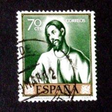 Selos: 1332, SELLO USADO. EL GRECO.. Lote 269047623