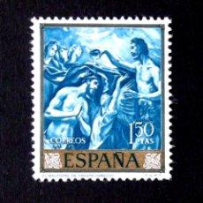 Selos: 1335, SELLO USADO. EL GRECO.. Lote 269047963