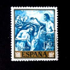 Selos: 1335, SELLO USADO. EL GRECO.. Lote 269048033