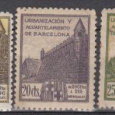 Sellos: FISCALES 5 SELLOS URBANIZACION Y ACUARTELAMIENTO DE BARCELONA - REALES ATARAZANAS.. Lote 269105648