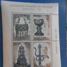 Sellos: EXPOSICION MUNDIAL DE FILATELIA ESPAÑA 1975 ORFEBRERIA ESPAÑOLA. Lote 269226033