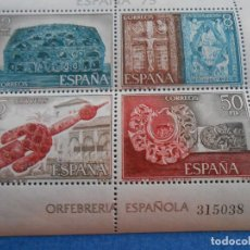Sellos: EXPOSICION MUNDIAL DE FILATELIA ESPAÑA 1975 ORFEBRERIA ESPAÑOLA. Lote 269226748