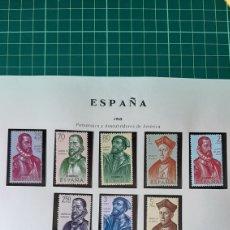 Sellos: 1962 ESPAÑA EDIFIL 1454/1 FORJADORES AMÉRICA AMÉRICA SERIE COMPLETA NUEVA PERSONAJES. Lote 269247753