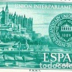 Sellos: SELLO NUEVO DE 1967- CONFERENCIA INTERPARLAMENTARIA DE MALLORCA- VALOR 1,5 PTS- EDIFIL 1789. Lote 269281618