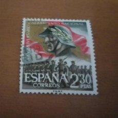 Sellos: SELLO DE 2,30 PESETAS 1961 XXV ANIVERDARIO ALZAMIENTO NACIONAL EDIFIL 1358 USADO. Lote 269888413