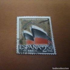 Sellos: SELLO DE 2,50 PESETAS 1961 XXV ANIVERDARIO ALZAMIENTO NACIONAL EDIFIL 1359 USADO. Lote 269916818