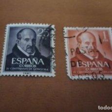Sellos: 2 SELLOS DE 1961 IV CENTENARIO NACIMIENTO LUIS DE GONGORA Y ARGOTE EDIFIL 1368 Y 1369 USADOS. Lote 269934783