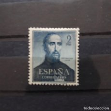 Sellos: EDIFIL 1118 * NUEVO CON SEÑAL DE FIJASELLOS ESPAÑA 1952. Lote 269996398