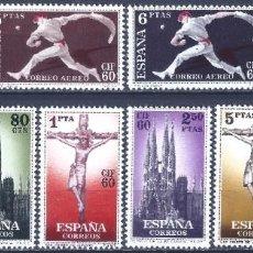 Sellos: EDIFIL 1280-1289 CONGRESO INTERNACIONAL DE FILATELIA 1960 (COMPLETA). VALOR CATÁLOGO: 34 €. MNH **. Lote 270252188
