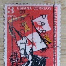 Sellos: ESPAÑA. AÑO 1965, EDIFIL 1674 ''ESTABLECIMIENTO EN LA FLORIDA''.. Lote 270254108