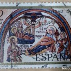 Sellos: ESPAÑA, 1972. NAVIDAD. PINTURAS.. Lote 270256198