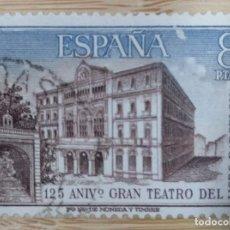 Sellos: ESPAÑA EDIFIL 2114 SERIE COMPLETA USADA 1972. TEATRO LICEO DE BARCELONA.. Lote 270261638